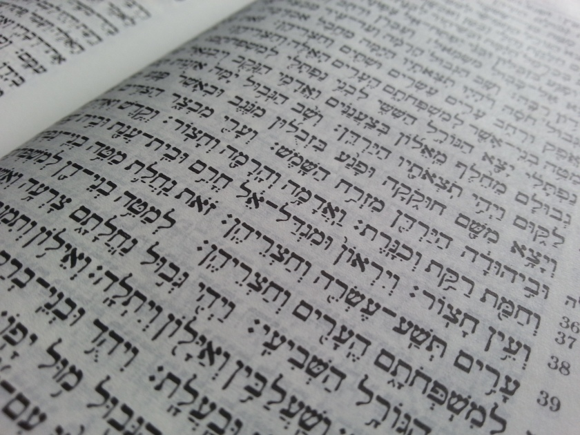 Hebrew-Bible-Page