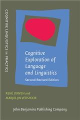 Finally—the guide we've been waiting for! 2.0 (or, An intro to linguistics from a cognitiveangle)